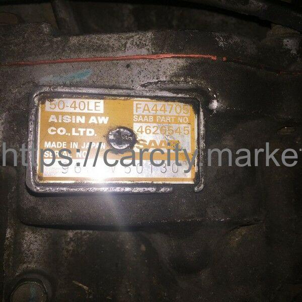 АКПП FA44705 SAAB 900/9-3