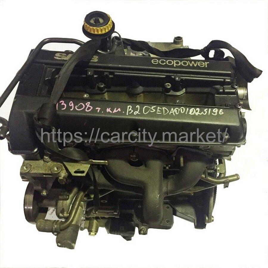 Двигатель B205 SAAB 9-5/9-3 1998-2003г