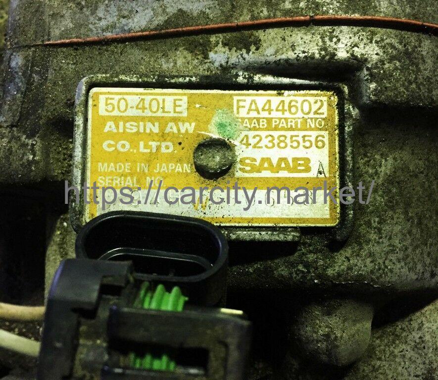 АКПП FA44602 SAAB 900 1994-1995г