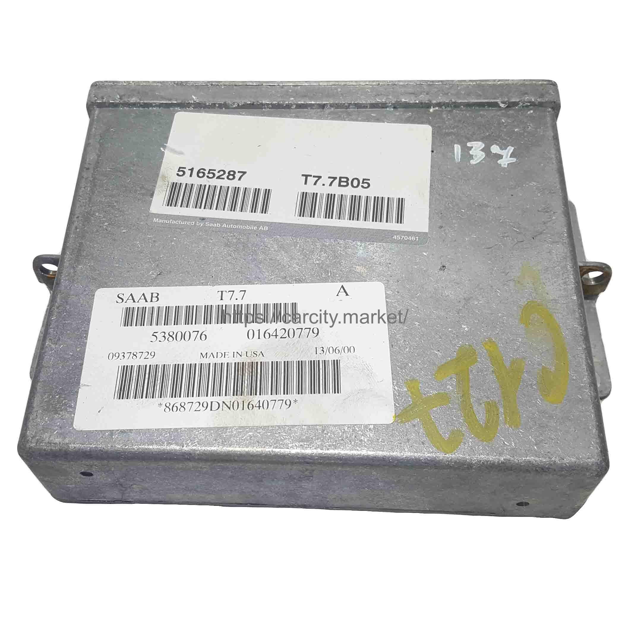 Электронный блок управления 5165287 SAAB 9-3 купить в Карсти Маркет