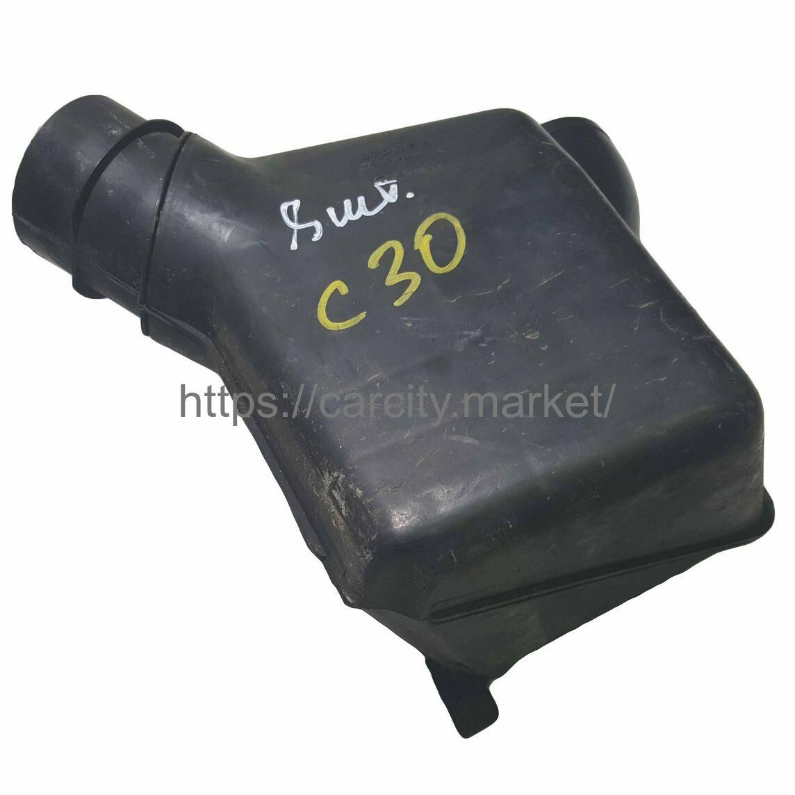 Резонатор воздушного фильтра SAAB 900/9-3 купить в Карсти Маркет