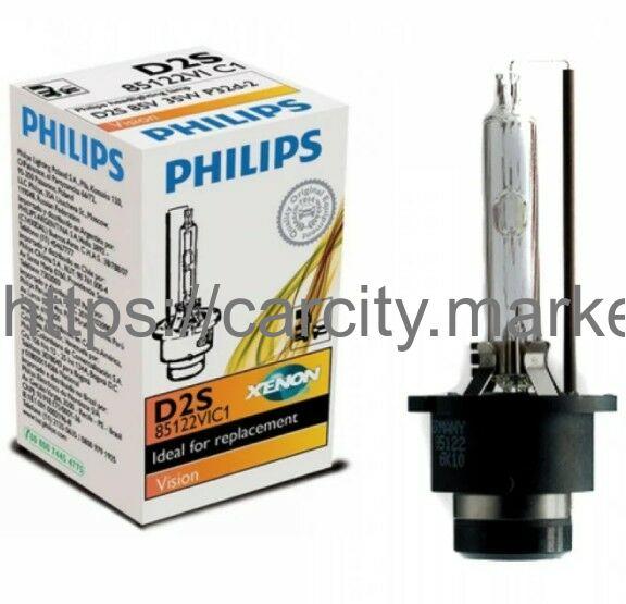 Лампа ксенон PHILIPS D2S Vision 85V 35W P32d-2 4400K купить в Карсти Маркет