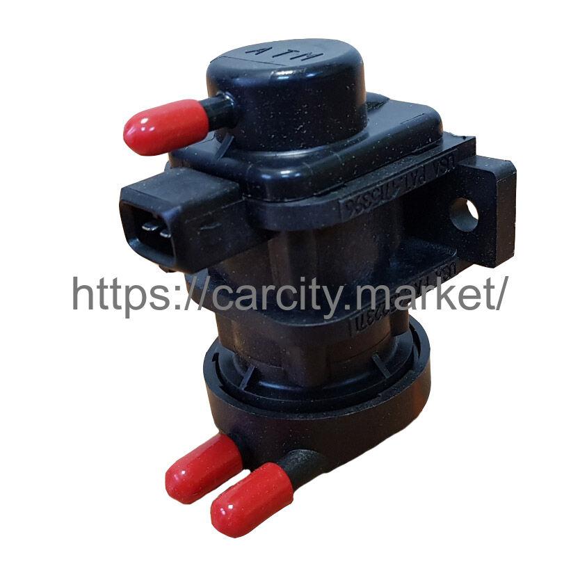 Вакуумный клапан EGR SAAB 9-3/9-5 купить в Карсти Маркет