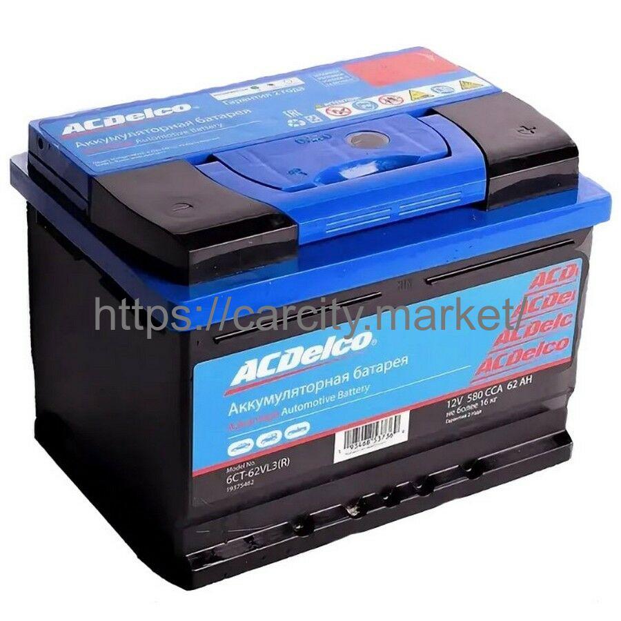 Аккумулятор ACDelco GM Advantage 12V 62Ah 580A купить в Карсти Маркет