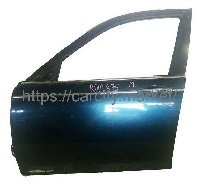 Дверь передняя левая Rover 75 купить в Карсти Маркет
